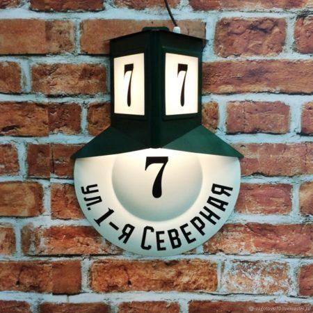 адресная табличка под старину с подсветкой