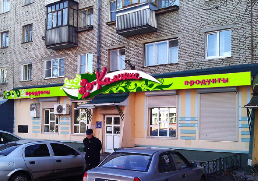 изготовление логотипа на ресепшен в москве