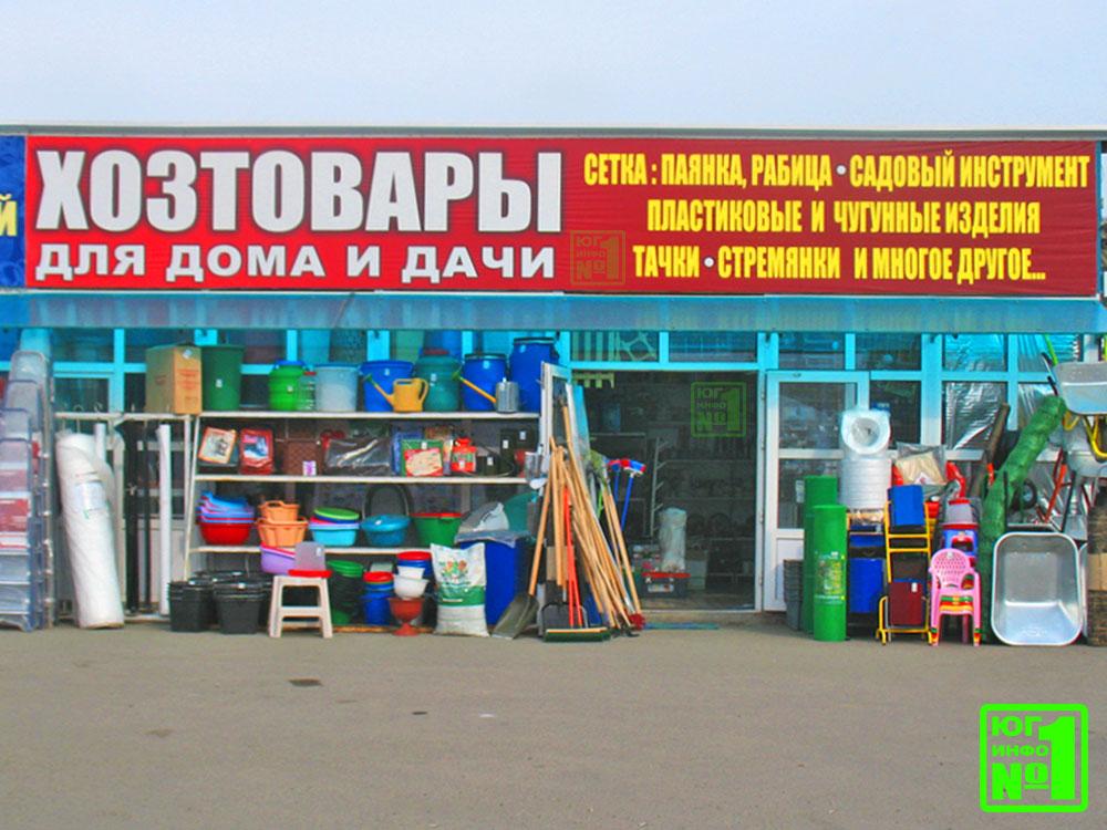 от 30000руб.  Реклама магазина с мини каталогом и фотографиями товаров на фасаде торговой точки