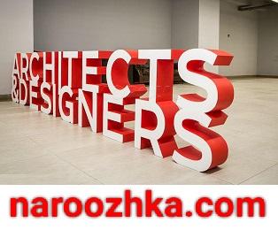 Объемные буквы для рекламы из двух цветов