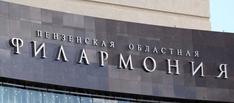 Шрифт для вывески кафе в Москве