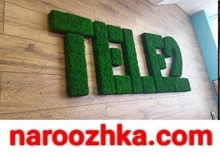Эко реклама внутри помещения в виде букв из травы