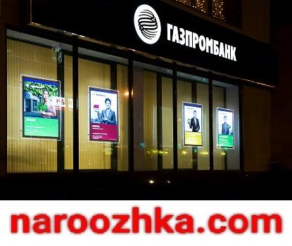 Лайтбоксы для внутренней рекламы на окнах и витринах компаний