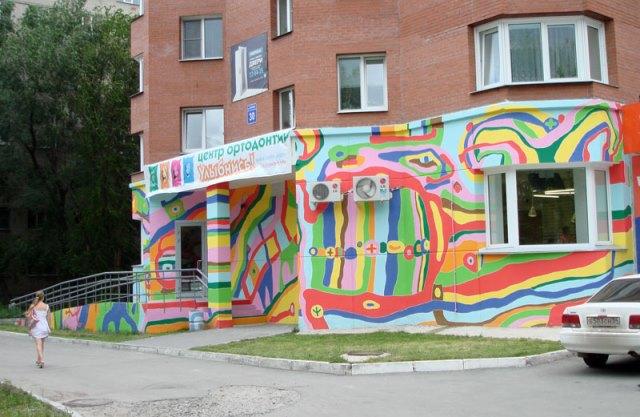 Необычный фасад стоматологической клиники